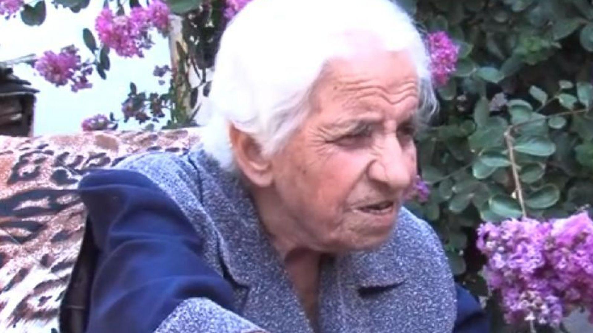 Баба Василка чукна 101 години със 70 гости