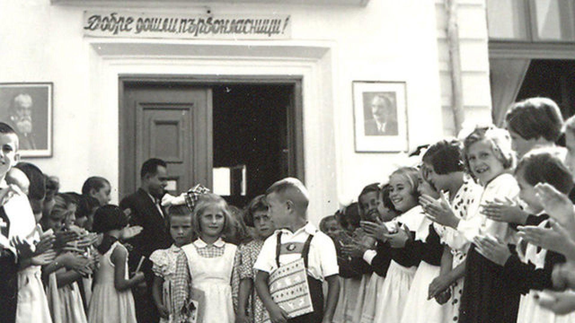 Първият учебен ден през последното столетие (галерия)