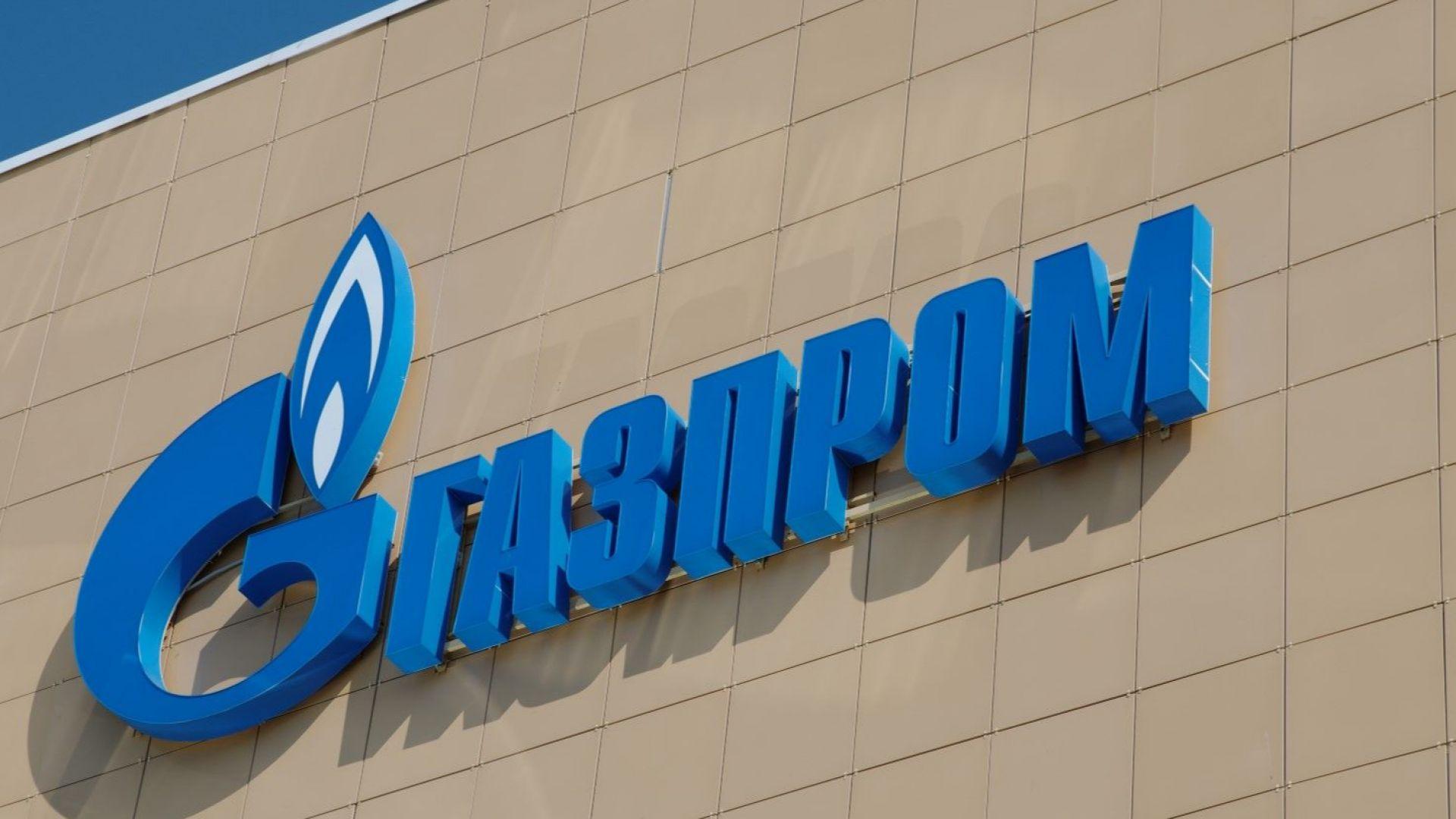 Газпром очаква цената на газа за износ да стигне 248 долара