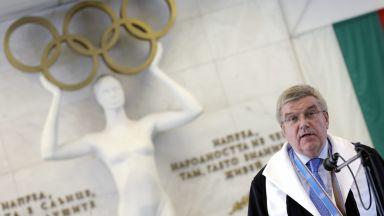 София иска домакинство на Зимни игри през 2024 г.