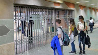 Възстановиха движението на метрото, след като жена загина под мотриса
