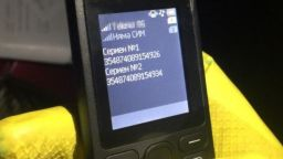 Арестуваха млади телефонни измамници, извлекли близо 90 хил. лева