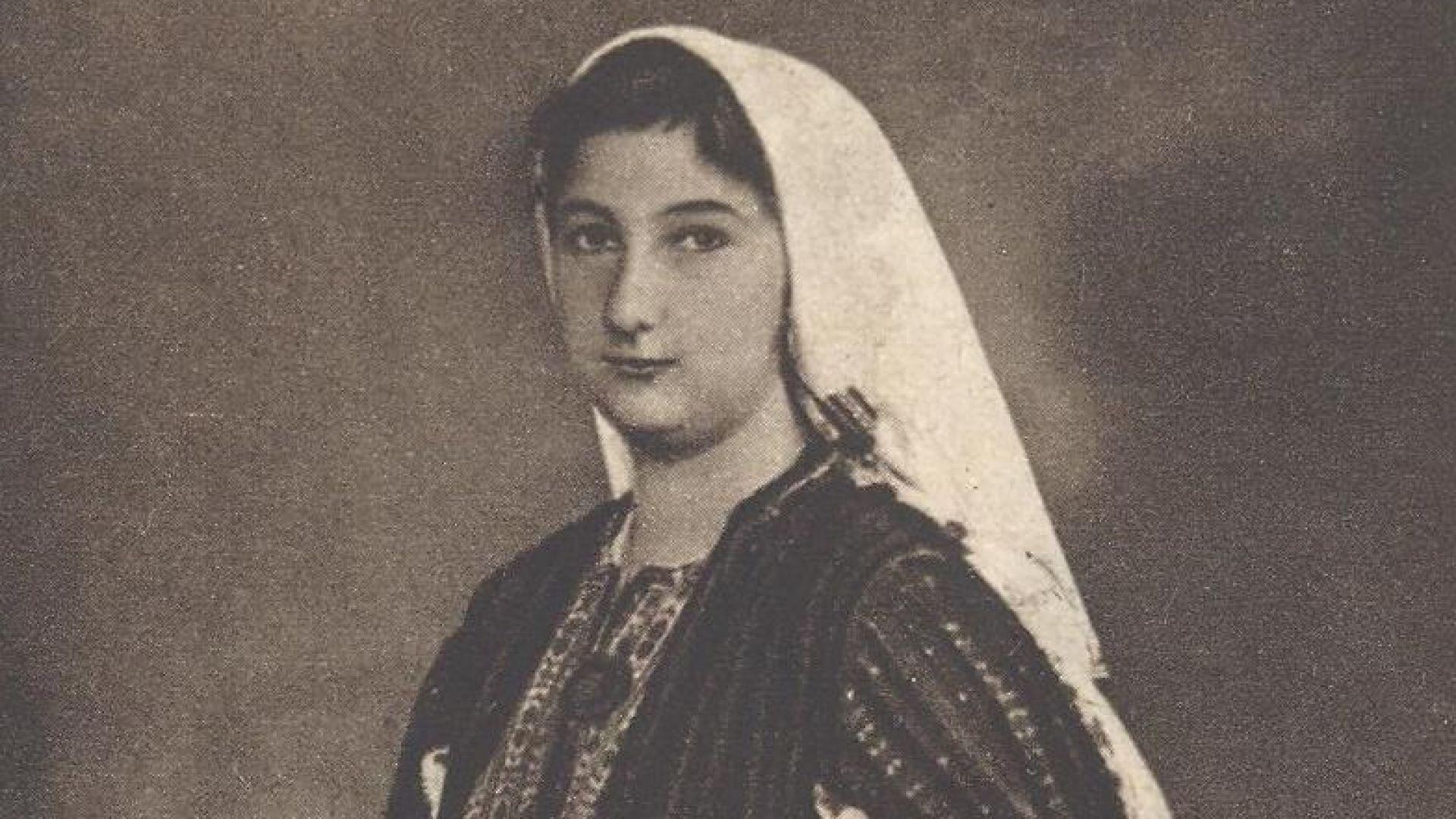Портретна снимка на княгиния Евдокия в мияшка носия, от района на Лазарополе, Крушево, Смилево