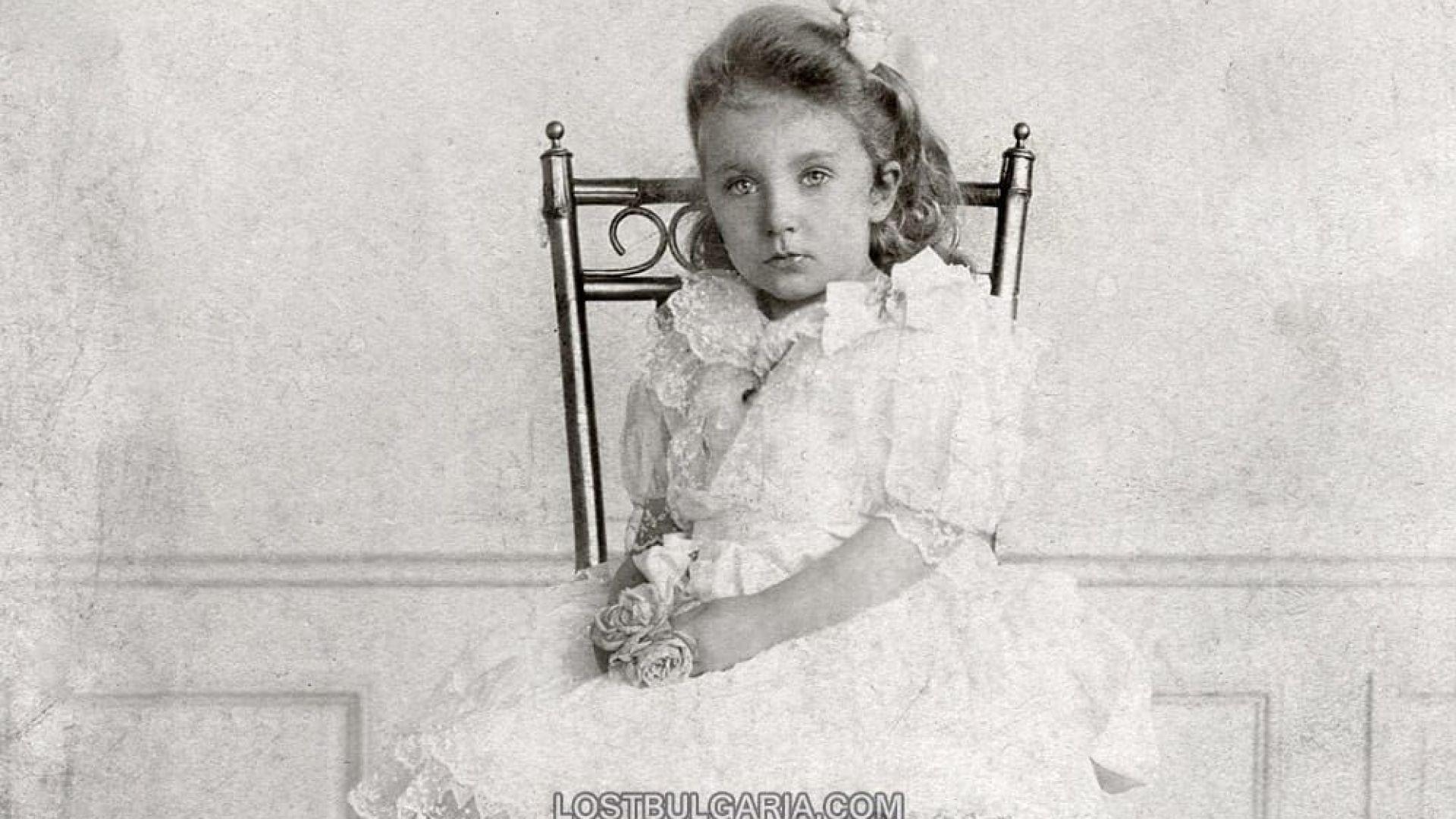 Княгиня Надежда - най-малкото дете на Фердинанд I (1899 - 1958)
