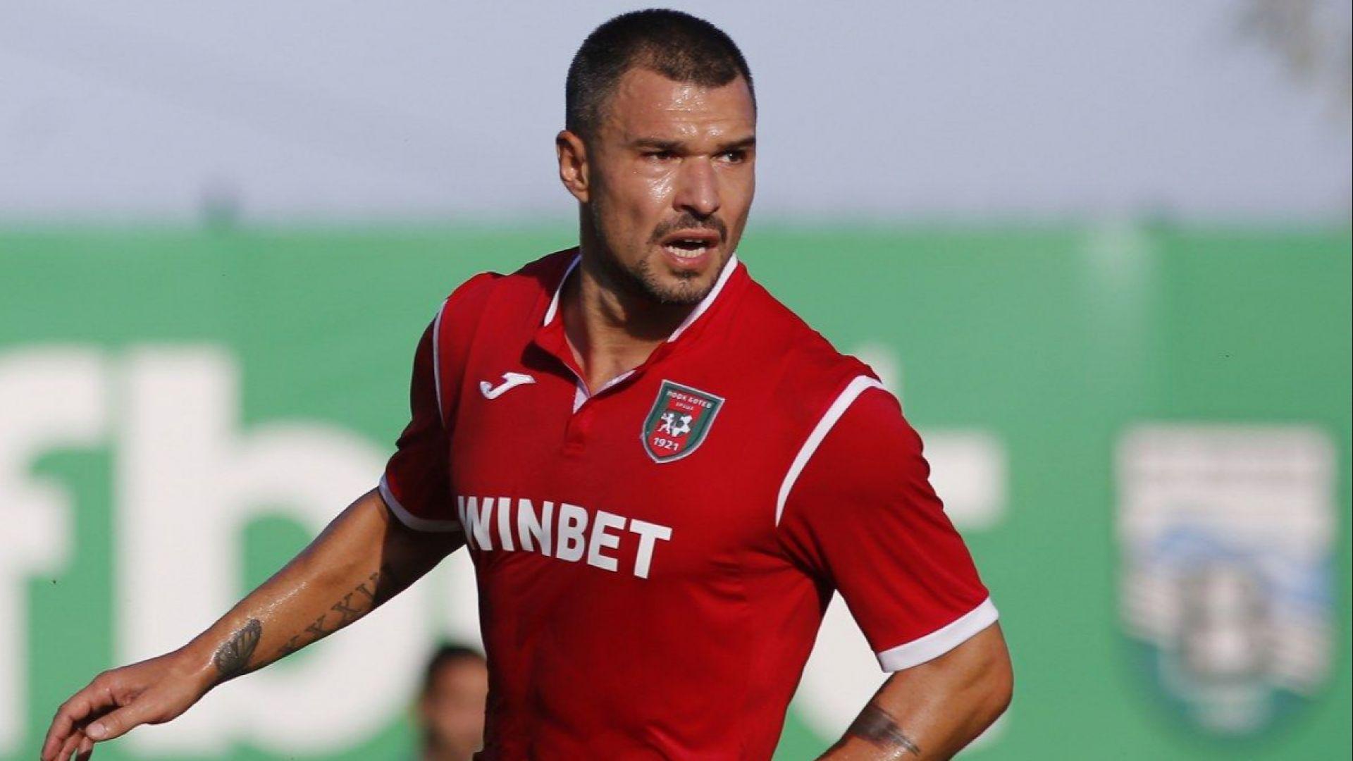 Божинов отива в Бурса за 300 000 евро на сезон