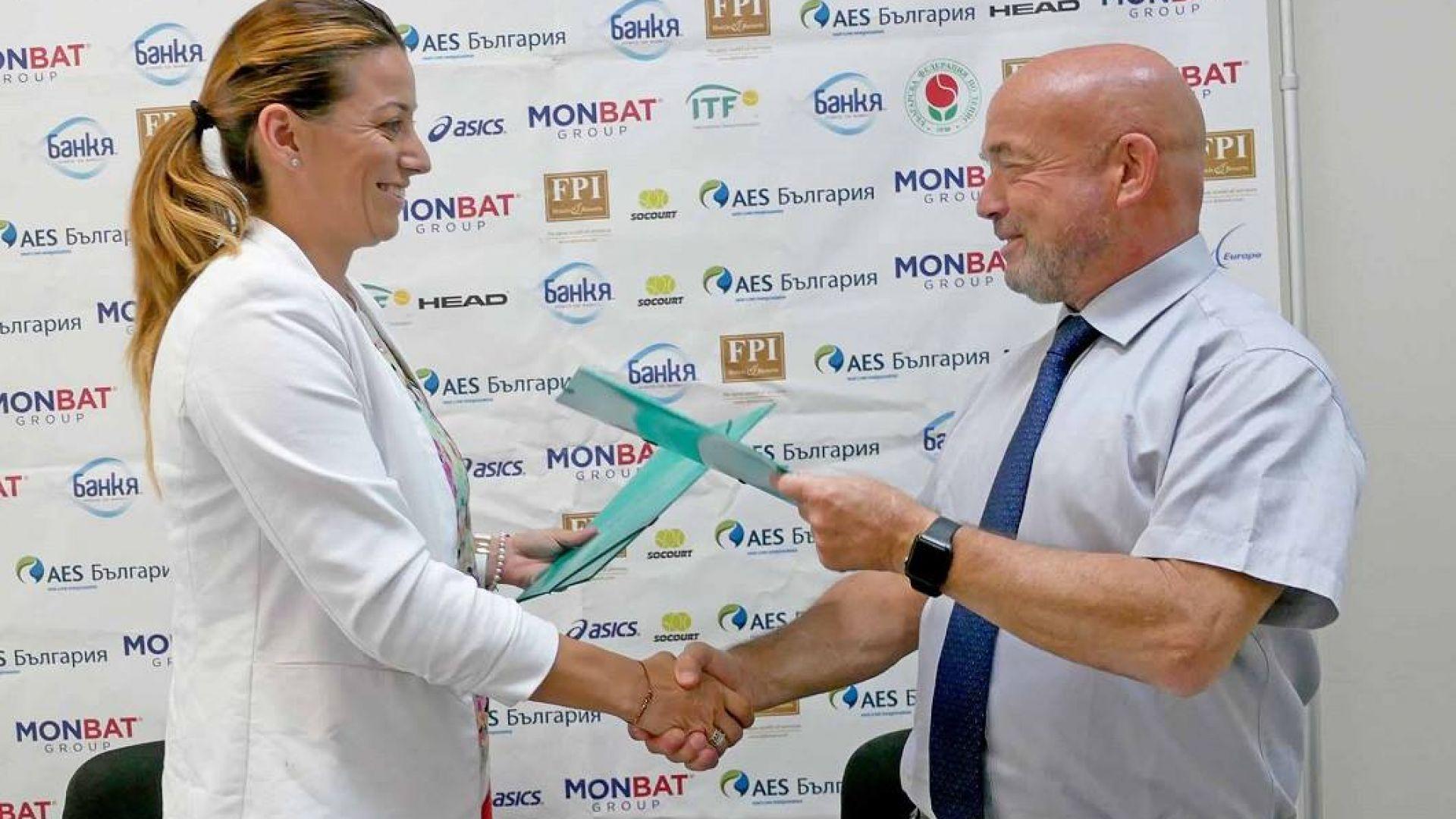 Българската тенис федерация ще си сътрудничи с израелската