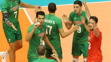 България попадна в тежка група за Европейското
