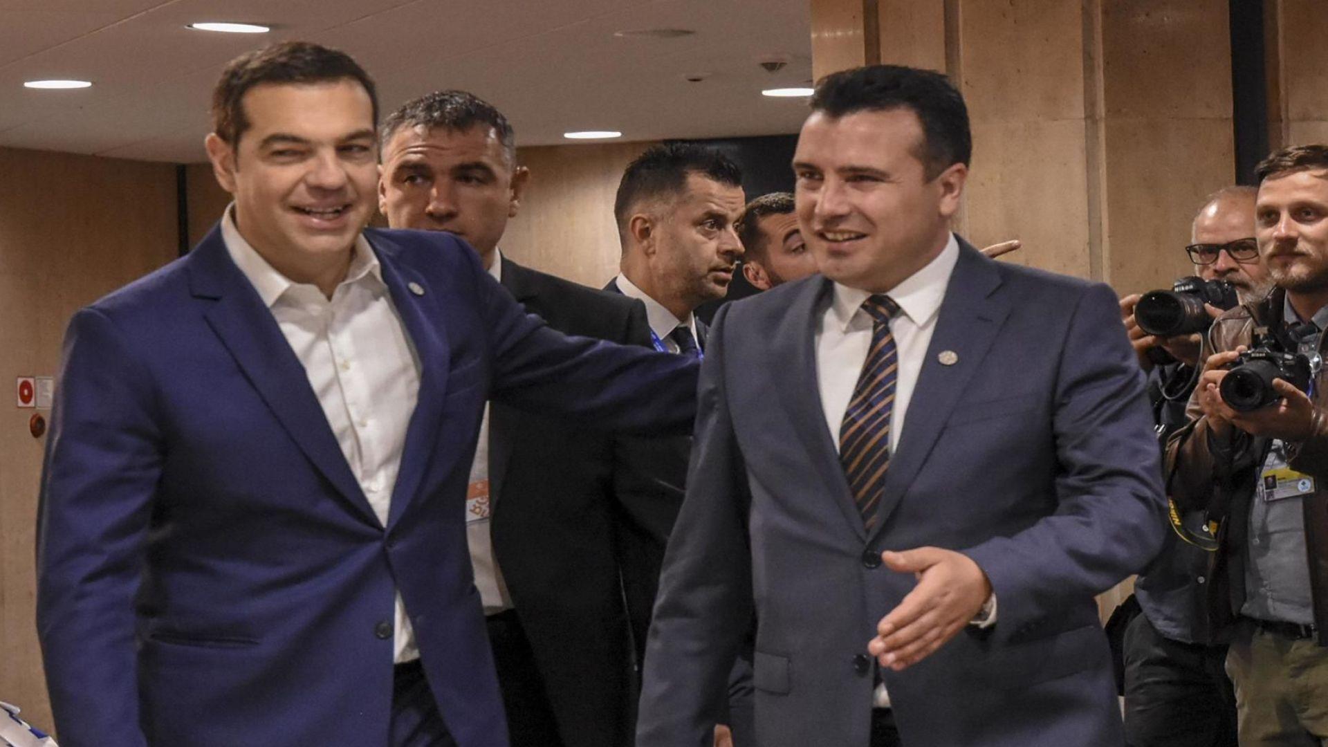 Битката  за Северна Македония започна