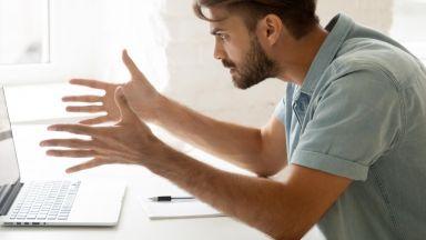 Технически проблем спря част от онлайн услугите  на КАТ