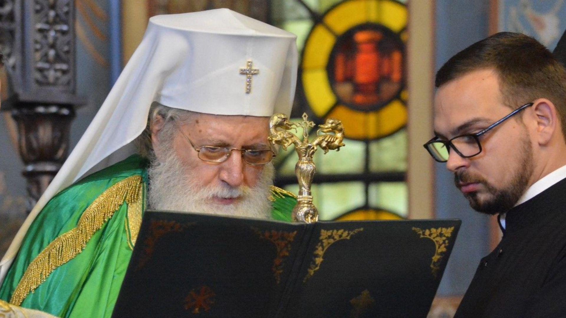 Патриарх Неофит: Щастливи сме с прекрасната история на народа ни