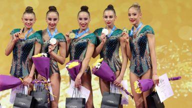 Световно злато за ансамбъла на България