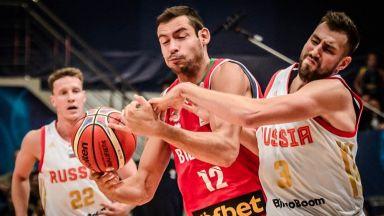Баскетболистите се биха здраво в Москва, но Русия се измъкна