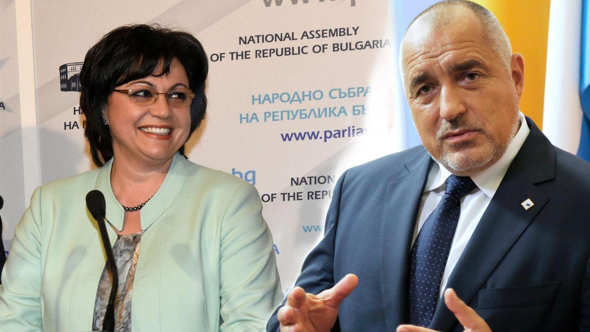 """""""Ти си крадец"""" и """"Г-жа Лъжа"""": Съдът не призна за вреди нападките между Борисов и Нинова"""