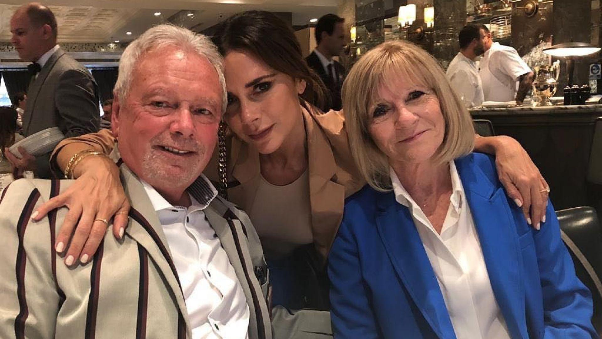 С родителите си