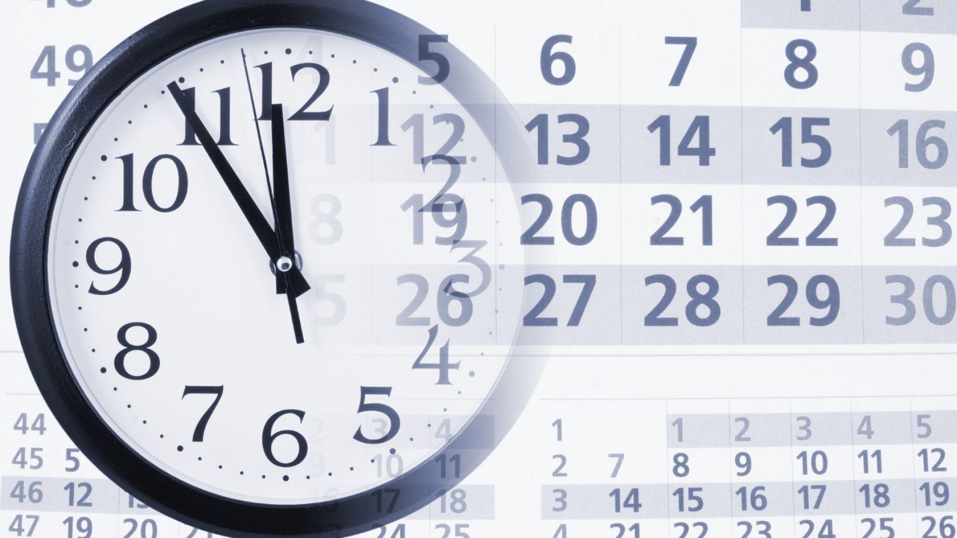С евентуалния край на смяната на часовото време кое да изберем?