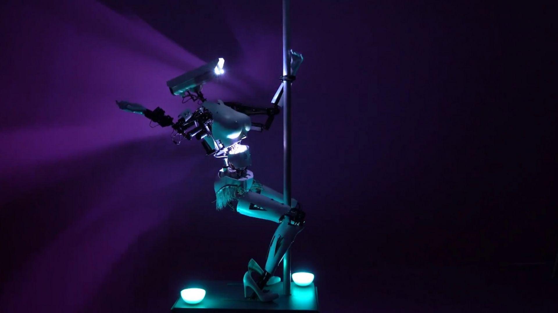Робот се появи в сайт за секс модели