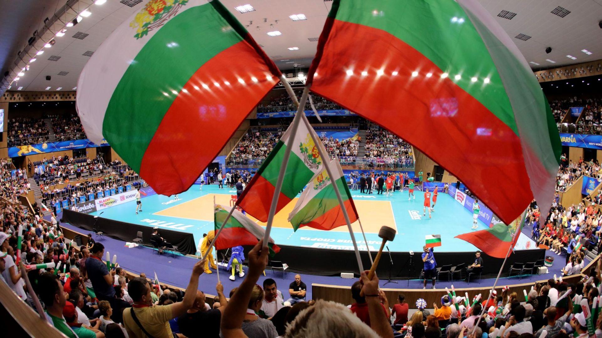 България отново взе домакинство на световно първенство по волейбол