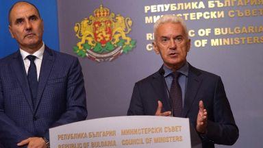 ДПС осигури кворум срещу оттегляне на спорен законопроект