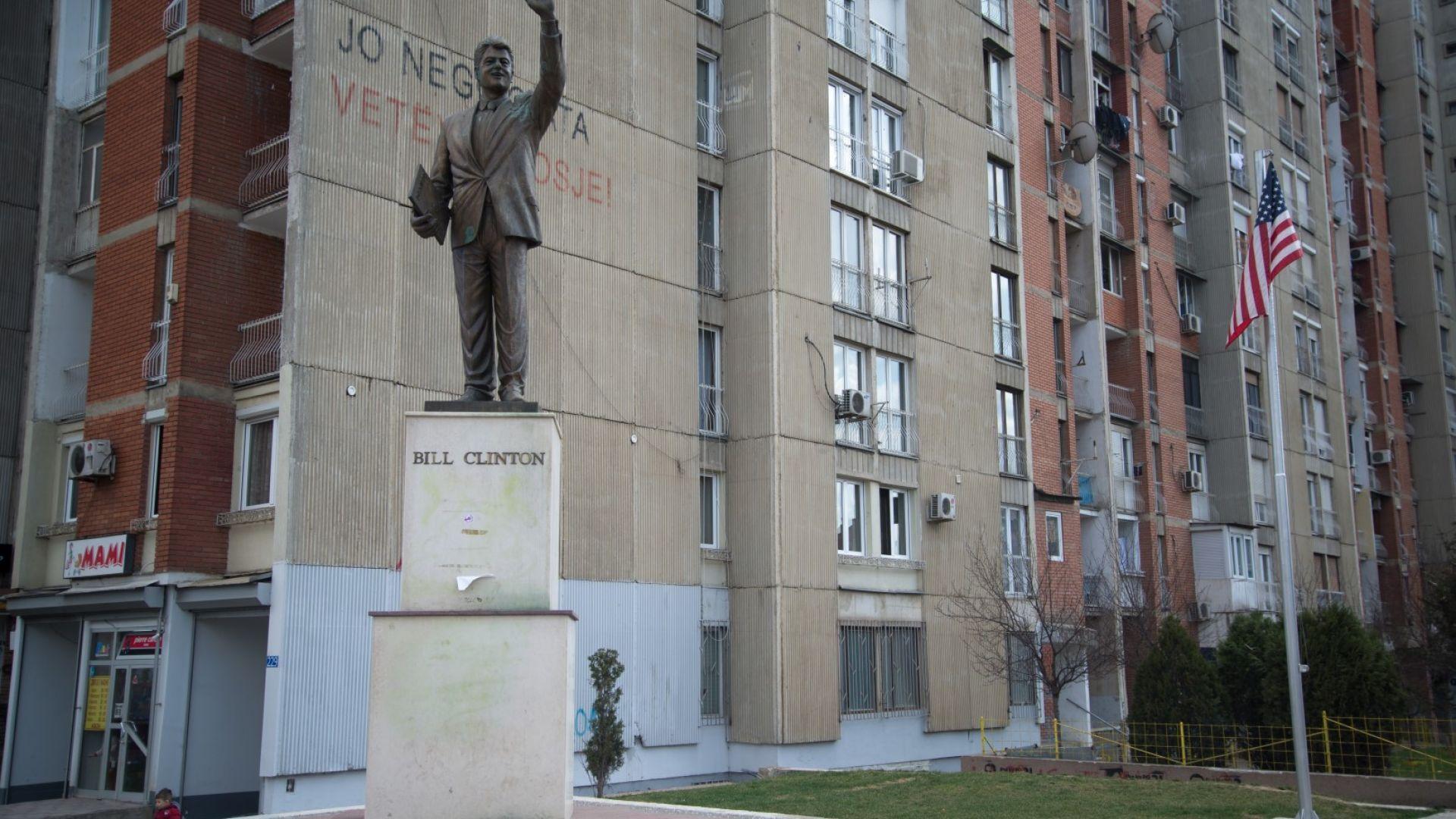 Косово увеличи със 100% митата за сръбски стоки