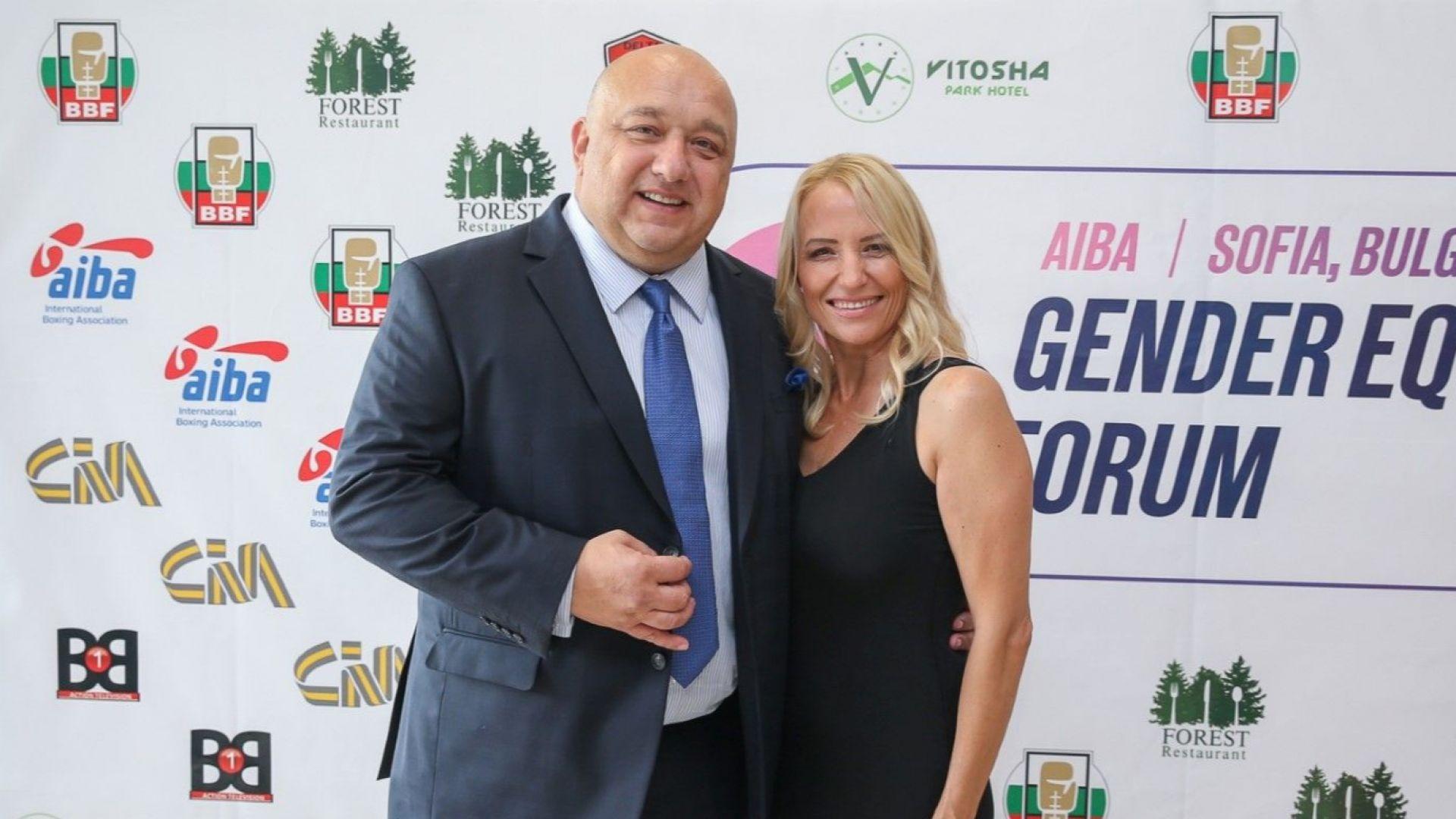 София прие първия форум за равни права на половете в бокса