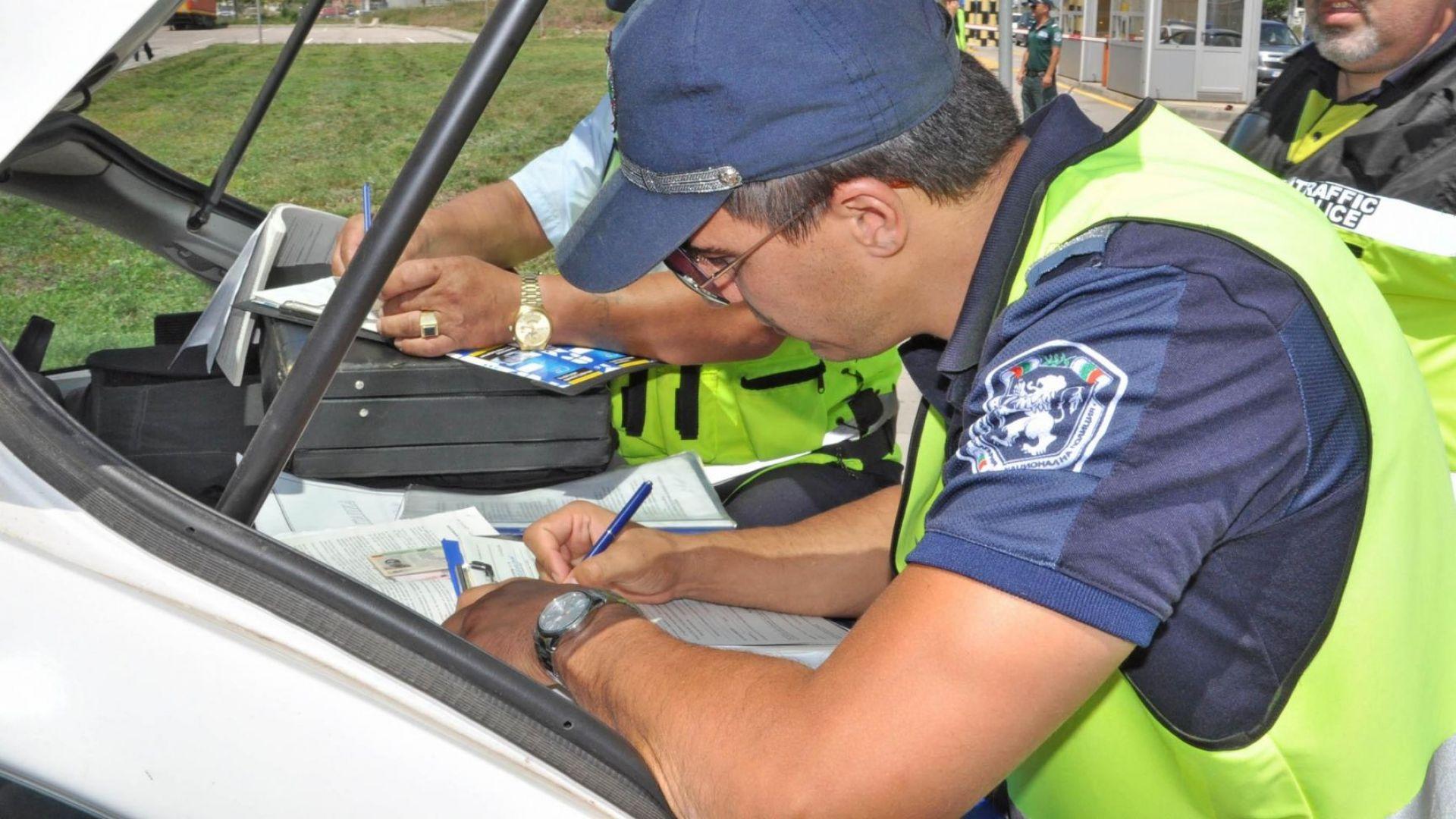 КАТ с акция срещу мобилните телефони при шофиране