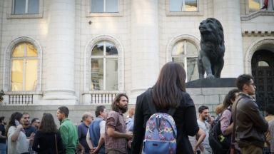 Протест пред Съдебната палата заради задържаните журналисти