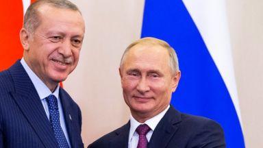Пред Путин и Ердоган