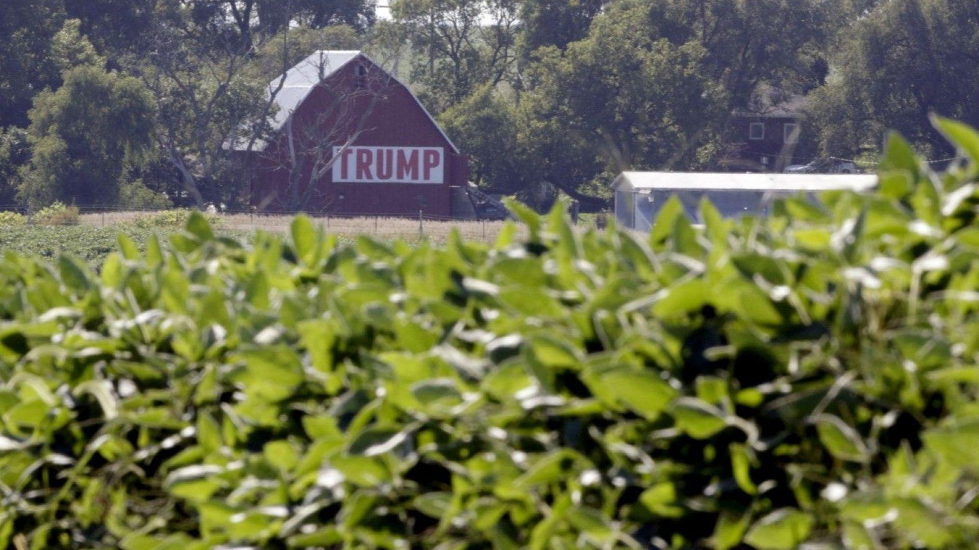 Тръмп наложи мита срещу китайски стоки за $200 млрд.