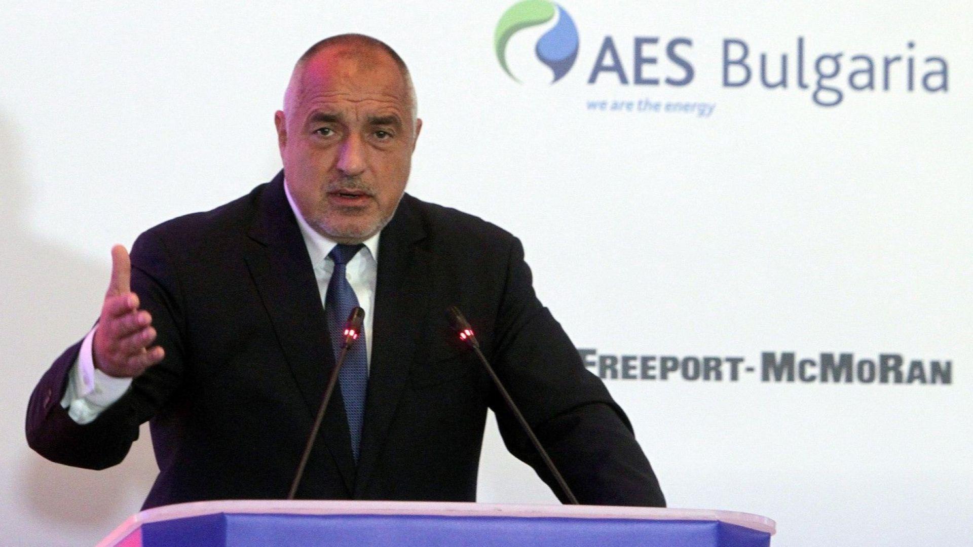 Борисов: Радвам се на американските инвестиции, държим на силни военни връзки със САЩ