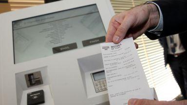 Тестват системата за продажба на електронни винетки