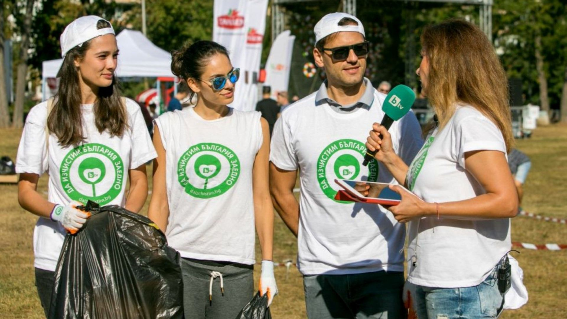Осмото издание на най-мащабната доброволческа инициатива у нас