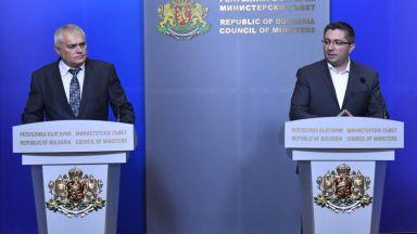 Галъп:  Повечето у нас подкрепят оставките, привържениците на ГЕРБ се колебаят