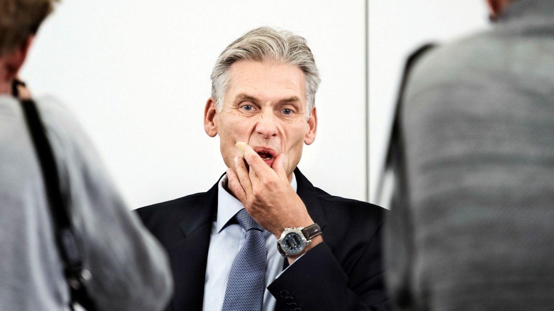 И Англия разследва Danske Bank за пране на пари