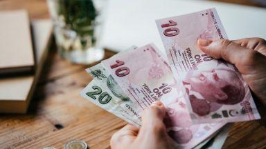 Топ 10 на най-обезценилите се валути спрямо долара