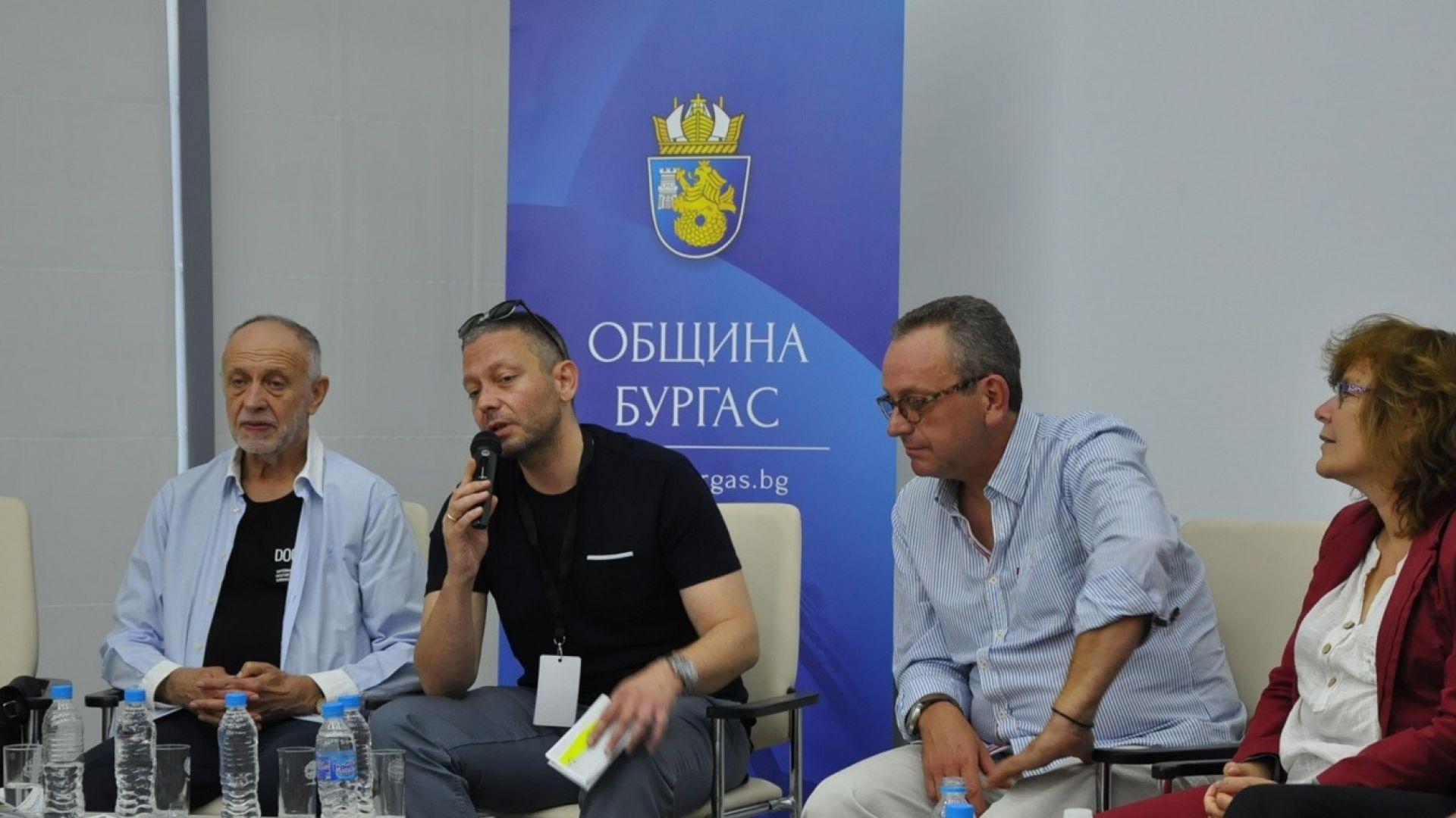 С българския документален филм