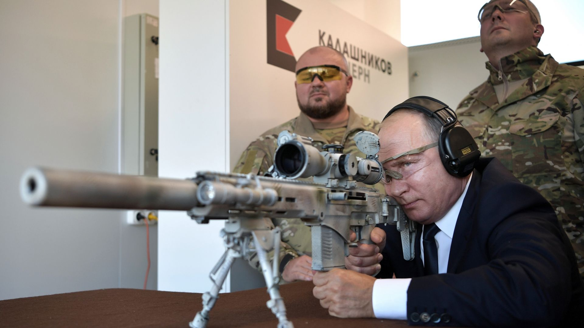 С какъв снайпер стреля Путин (снимки)