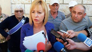 Мая Манолова иска проверка за злоупотреби с парите за Хитрино