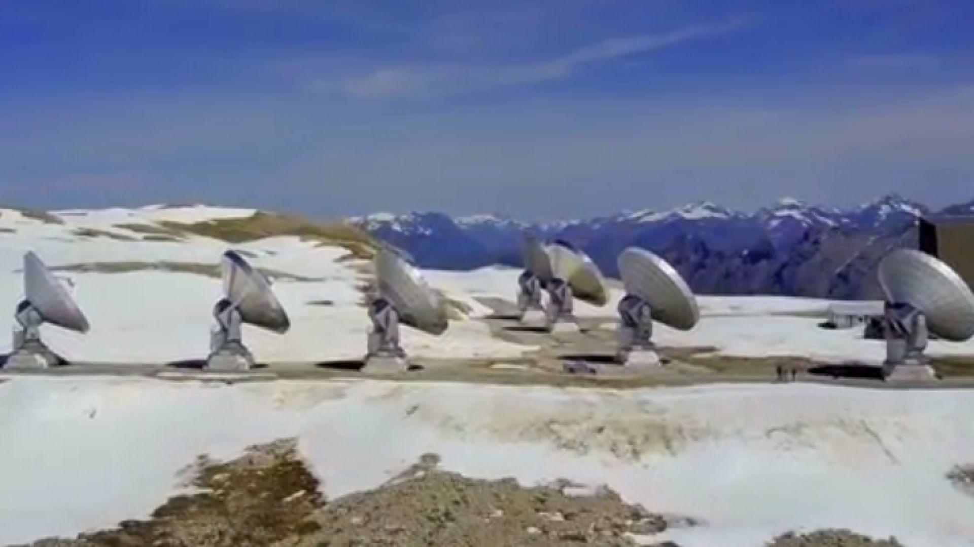 """Радиотелескопът """"Ноема"""" се сдоби с 10 антени (видео)"""