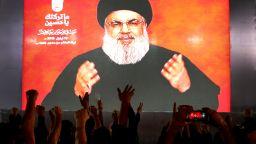 Синът на лидера на Хизбула влезе в черния терористичен списък