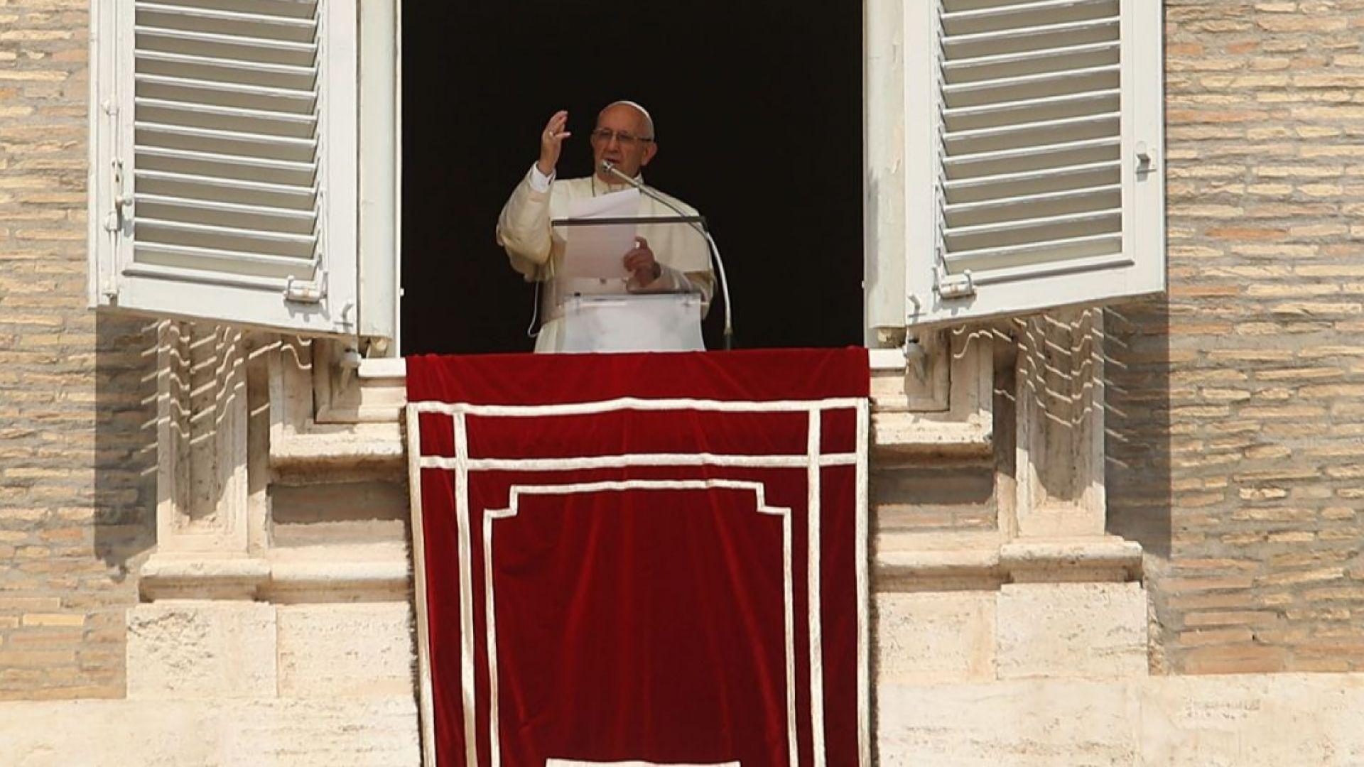 Папа Франциск заяви по време на беседа с млади вярващи