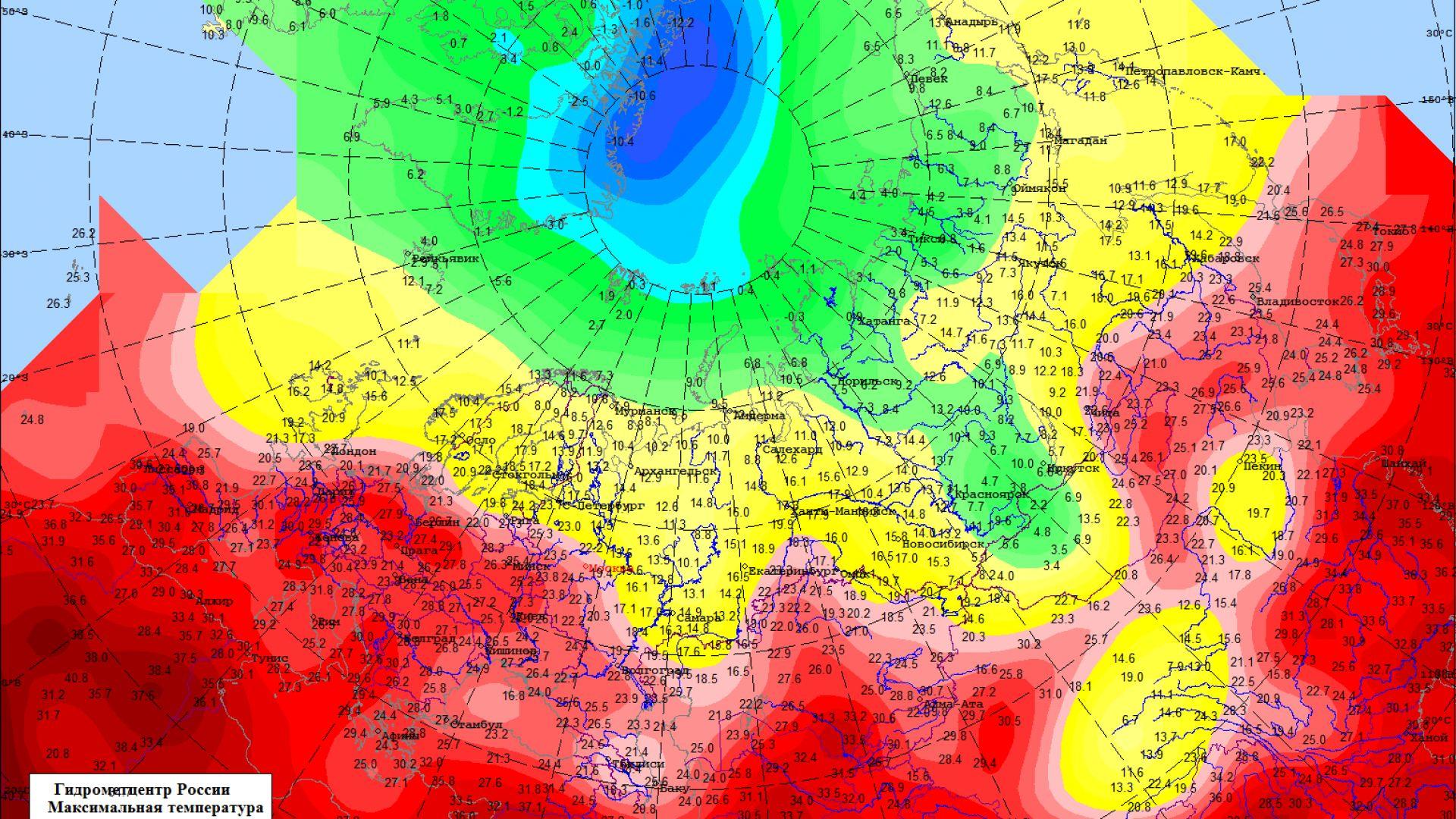 Рекордно топло в Европейска Русия