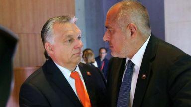 Как България сама се вкара в Б-отбора на ЕС