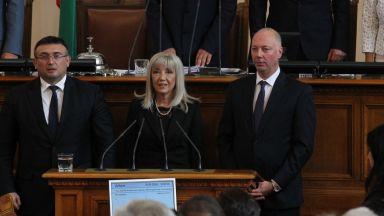 Депутатите гласуваха тримата нови министри