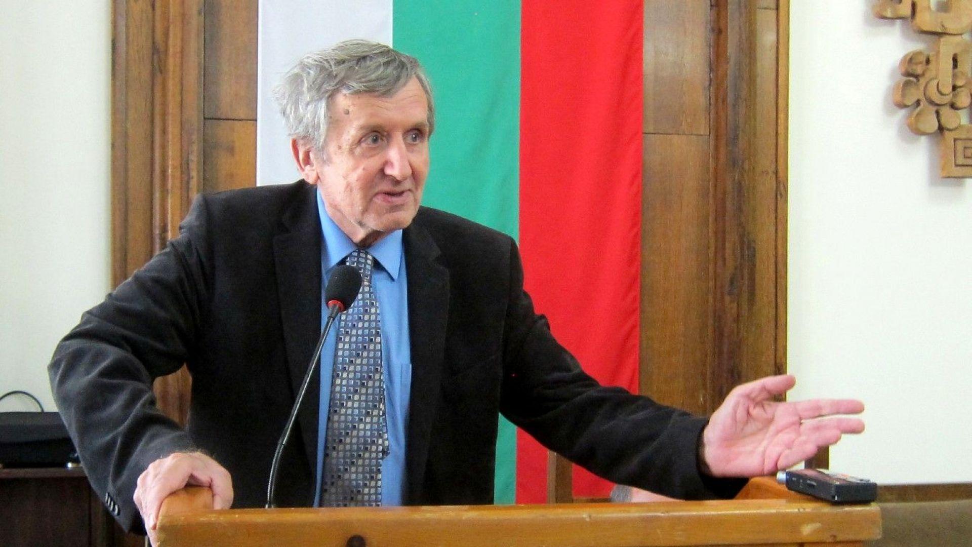Акад. Георги Марков: Българите се чувстват дискриминирани