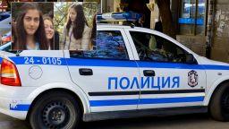 Денонощен телефон за изчезналата Силвия Петрова от Димитровград