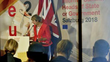 Тереза Мей: Споразумение в стил Канада ще е по-лошо от Брекзит без сделка
