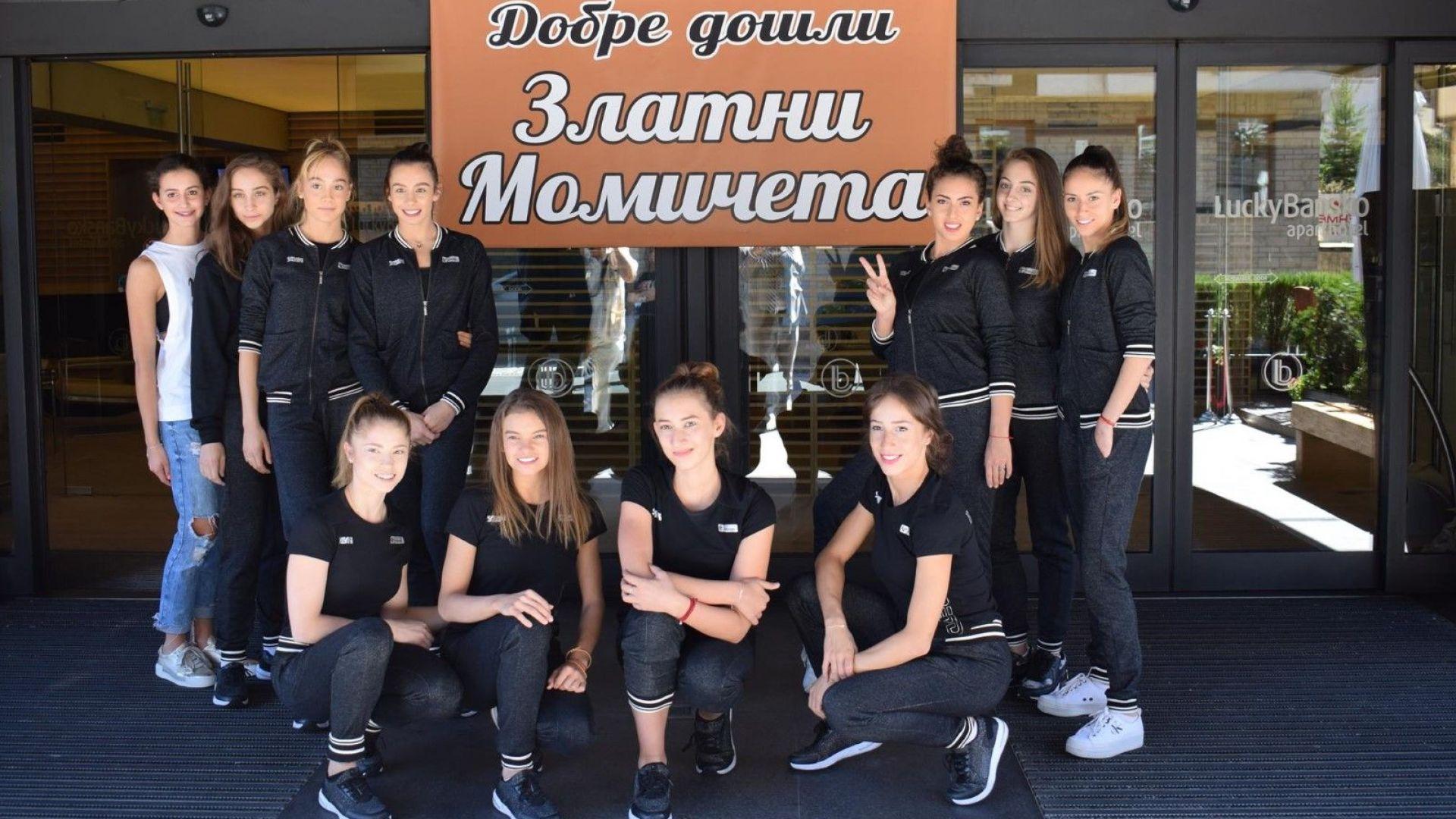 Златните момичета на заслужена почивка в 5-звездния апартхотел Лъки Банско СПА&РЕЛАКС