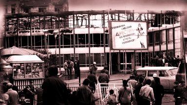 Фотографът Иван Григоров: Конфискуваха част от снимките ми при пожара на цирка
