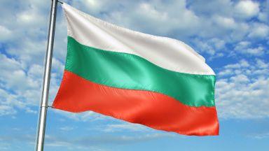 Преди 110 г. България обявява своята независимост