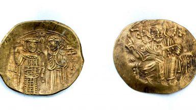 След печат на императрица, в Лютница откриха и златна монета